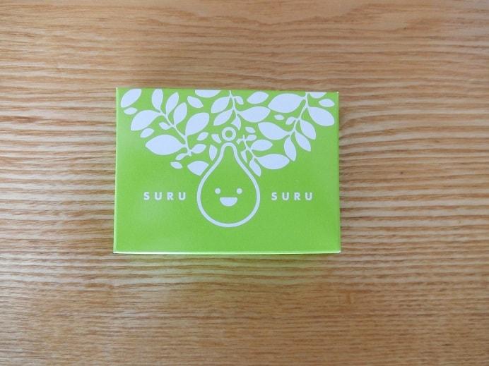 スルスルむくみんについてくるサプリメントケースのボックス