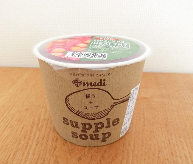 お野菜とひよこ豆のビーツスープのパッケージ画像