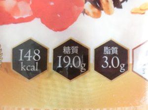 フィットデリ梅ひじき玄米の栄養成分